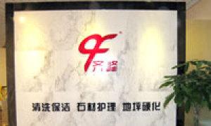 公司前台形象墙