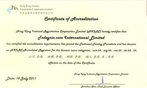香港互联网注册管理有限公司