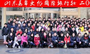2009嘉华全家福