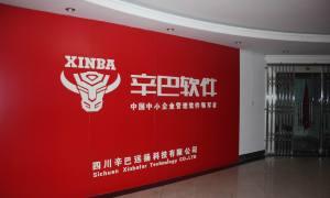 公司外景形象墙