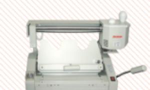 手动胶装机30D