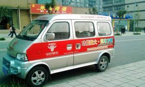 辛巴软件服务车