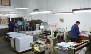 单色印刷车间