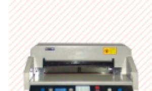 全自动数控切纸机4606H