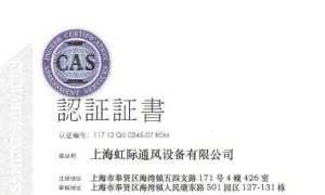 ISO认证-05