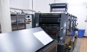 印后UV烘干设备