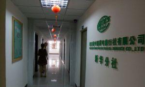 四川省青旅---新华分社