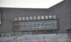 行政中心  2米白钢外露灯