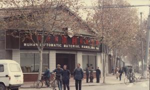 汉利上世纪80年代门市