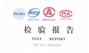 检验报告封面