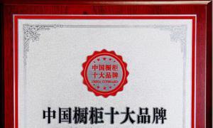 司米荣誉证书