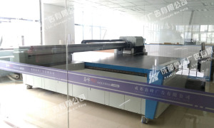 成都鑫峰1台2X3米平板UV设备