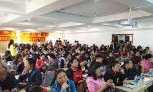 第192期财务培训大课堂会议现场