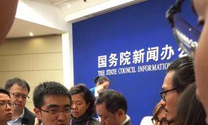 国新办举行优秀基层年轻党员代表中外记者