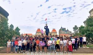 2018年4月越南胡志明