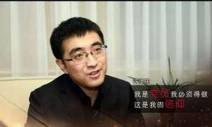 北京电视台专题报道北京榜样、91科技集团许泽玮