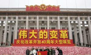 许总带领党支部参观改革开放40周年大型展览