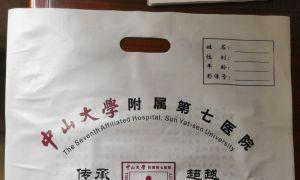 塑料袋胶袋 (11)