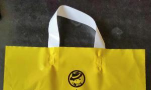 塑料袋胶袋 (3)