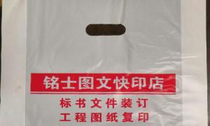 塑料袋胶袋 (6)