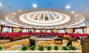 学术会议厅