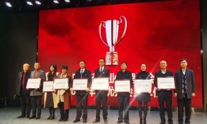 卓越软件荣获陕西省物业管理协会优秀会员单位称号