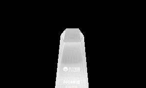 2018苏宁服务市场企业ERP类金牌易伙伴(笛佛