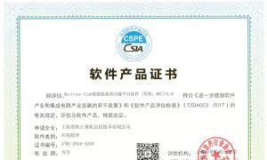 MTC 产品证书