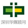 华媒顾问-中华品牌管理网