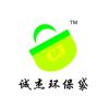 浙江诚佰环保制袋公司