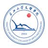 长江大学文理学院招生办