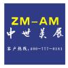 四川中世美展装饰材料公司