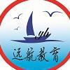 北京四中昭通分校