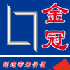 广州金冠广告材料商行