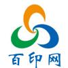 青岛通印印刷有限公司
