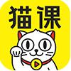 猫课--电商人的学习平台--圣辉