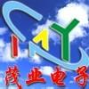 深圳新亚洲电子市场茂业电子商行
