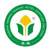 佛山市南海丰禾酒店用品厂