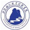 白银矿冶职业技术学院