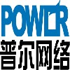 江阴市普尔网络信息技术有限公司