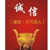 南京王震生物科技公司