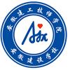 安徽建设学校(建工技师学院)