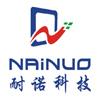深圳耐诺科技股份有限公司