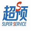 上海超预企业服务-营销QQ