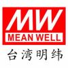 台湾明纬电源销售中心-[台纬]