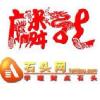 麟龙投资顾问有限公司