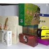 长沙清晨包装有限公司