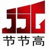 宁波江东节节高电子元件