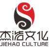云南杰浩文化传媒有限公司