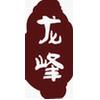 龙峰标识铁艺设计制作厂